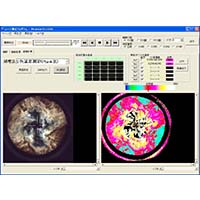 2色式温度計測ソフトウェア Thermera
