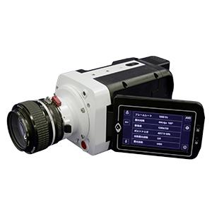 高速度モデルPhantom Miro M/LC110、310