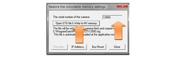 STG(設定)ファイルの更新7