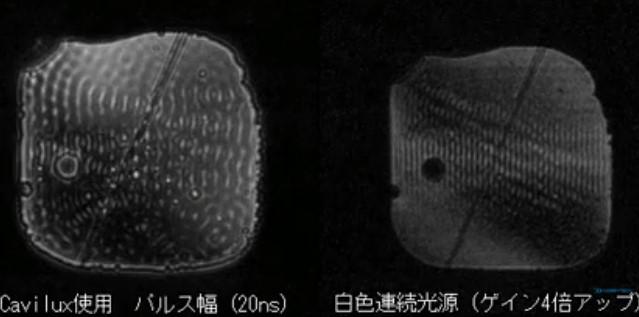 ハイスピードカメラPhantom TMX 7510によるガラスクラックの可視化